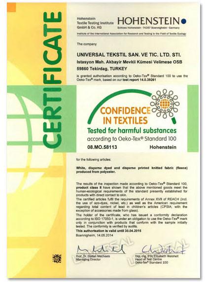 Сертификаты качества Универсал Текстиль