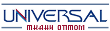 Ткани оптом со склада в Москве от производителя УНИВЕРСАЛ ТЕКСТИЛЬ